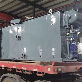 高效浅层气浮装置供应批发