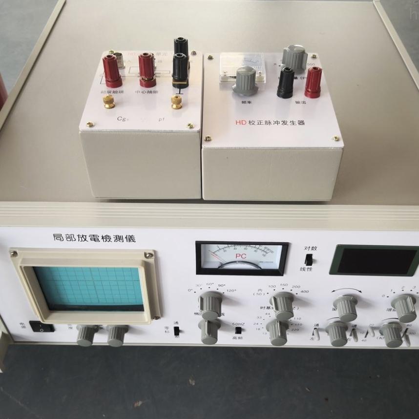 三通道数字式局部放电检测仪