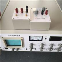 三通道数字式局部放电检测仪型号