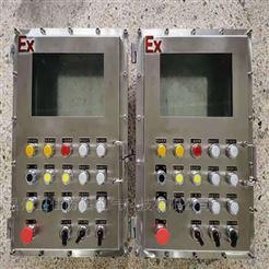 bxmd鑄鋁防爆接線箱