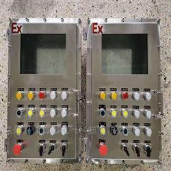 鑄鋁防爆接線箱