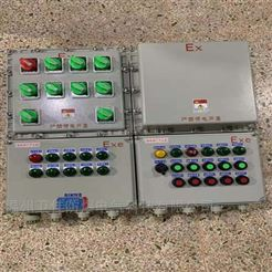 bxk-t不銹鋼防爆控制柜
