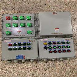 bxk-t不锈钢防爆控制柜