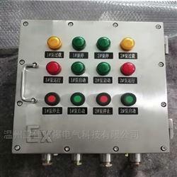 bxmd不锈钢防爆照明动力配电箱BXQ42