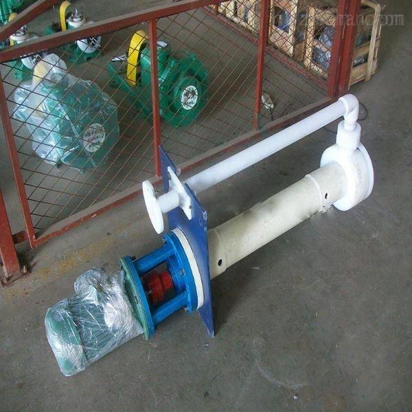 FY液下泵生产