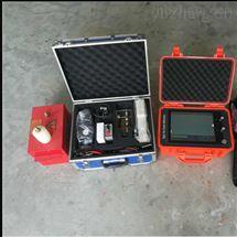 低压电缆故障测试仪