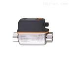PN7096易福门IFM流量传感器SV4200选型误区及特点