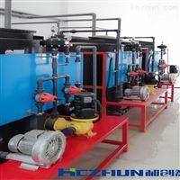 HCCL-50-200葫芦岛生产盐水电解次氯酸钠发生器设备厂