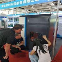 HCCL-1000景德镇水厂用次氯酸钠发生器消毒设备
