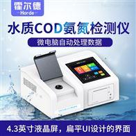 HED-S02COD氨氮检测仪