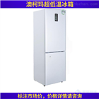 YCD-265医用冷藏冷冻箱 澳柯玛超低温冰箱 厂家供应
