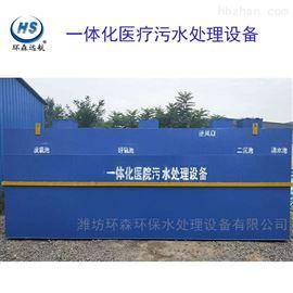 HS-DM地埋式一体化污水处理