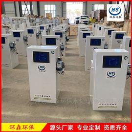 HS-XD饮用水消毒投加设备
