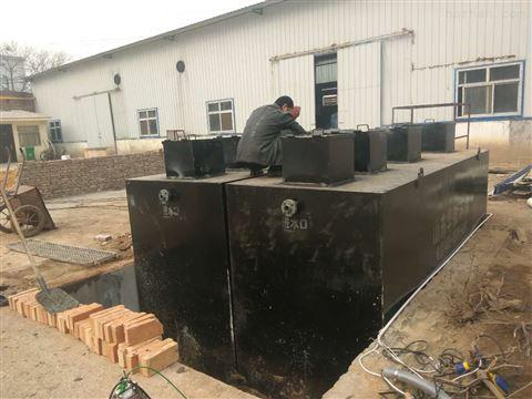 小型屠宰厂污水处理设备型号特点