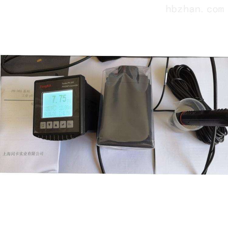 PH变送器PH305
