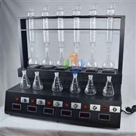 多功能一体化蒸馏设备