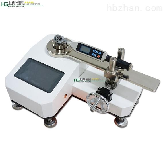 测螺钉扭矩0.0001N.m精度100N.m扭矩检定仪