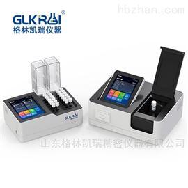 G62型在线氨氮检测仪器