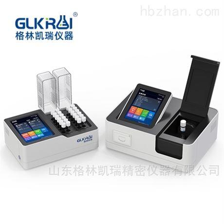 GL-660  北京多参数水质分析测定仪