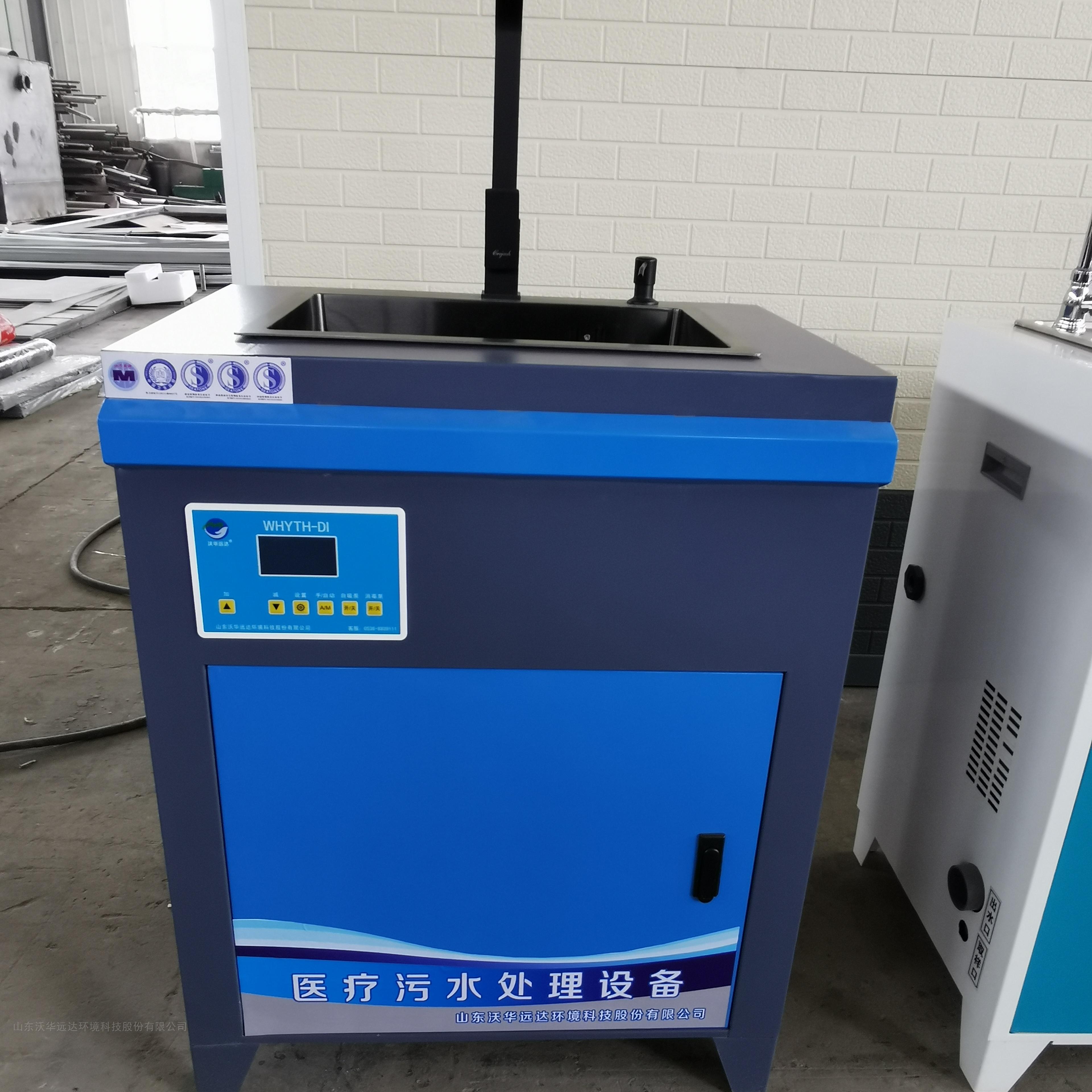 安阳口腔诊所污水处理设备