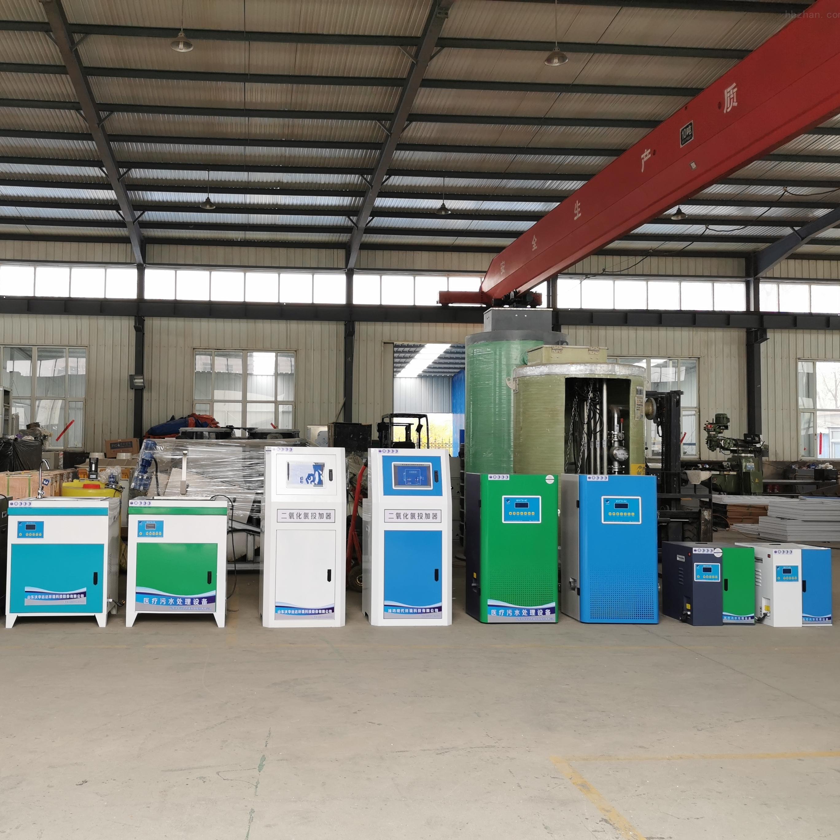 安阳诊所污水处理设备