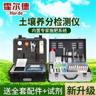 HED-GT3高精度土壤养分检测仪器