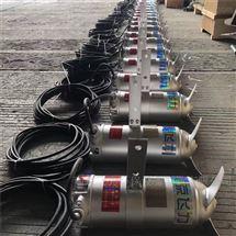 QJB潜水搅拌机专业制造商