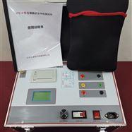 互感器伏安特性综合测试仪HG-J