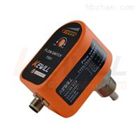 FS61基础型流量监控器