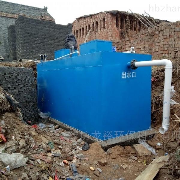 盐城小区生活污水处理设备