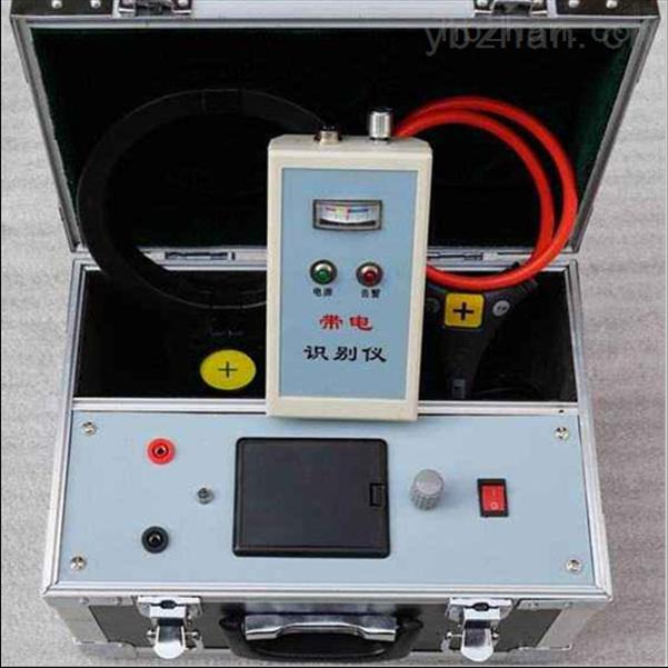 便携式全自动电缆识别检测仪