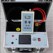 电缆故障测试仪电缆识别仪