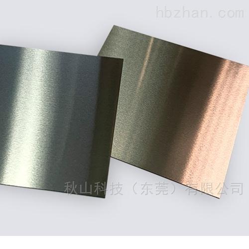 日本竹内MAST非磁性硬质合金板MAST-N20