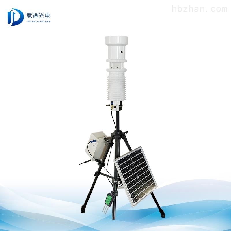 便携式自动气象站系统