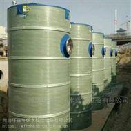 HS-BZ防腐玻璃钢材质一体化泵站
