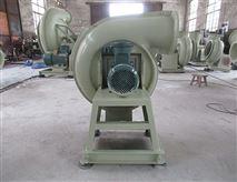 9-19、9-26系列A式全玻璃钢高压风机