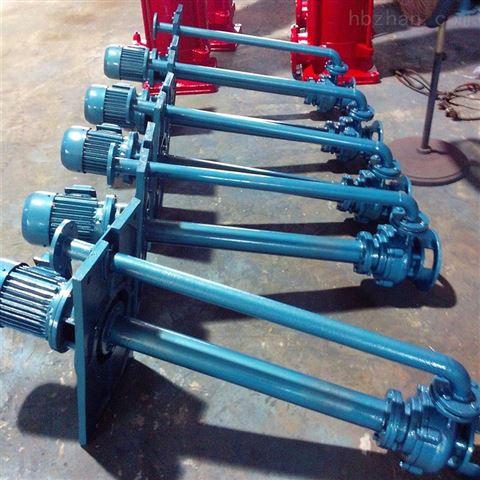 400YW1700-22-160  液下泵工作原理