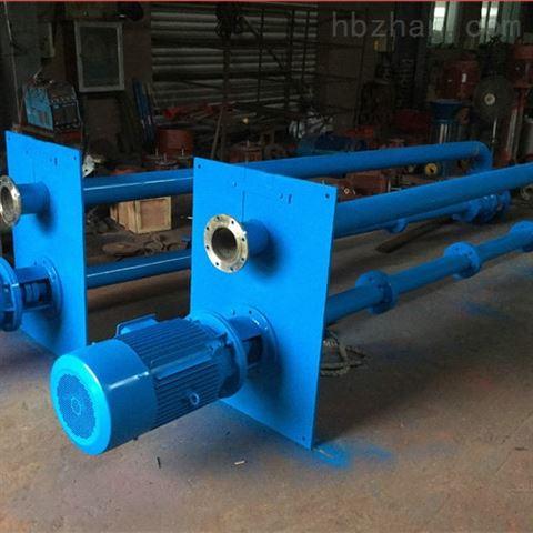 50YW20-15-1.5  排污液下泵