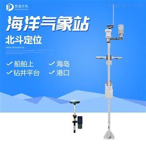 JD-HYQX船用自动气象站