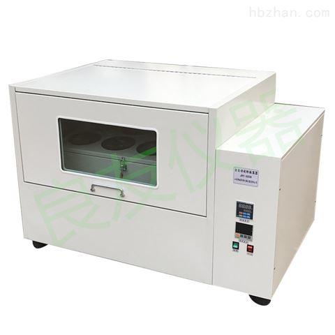 YKC全自动翻转式萃取器 分液漏斗翻转振荡 全自动恒温旋转振荡器