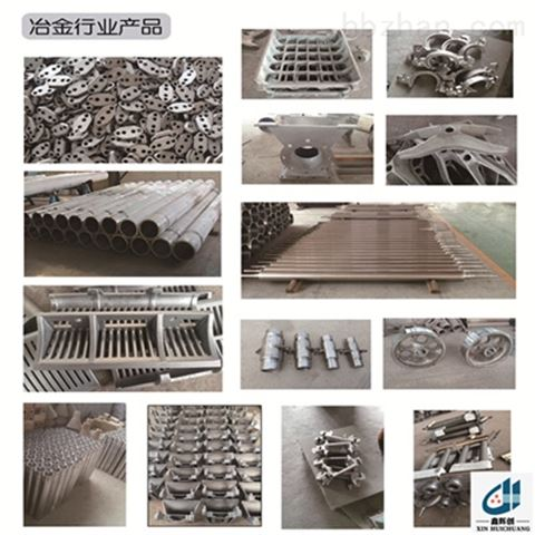CrMnN铸钢件砂型铸造厂家