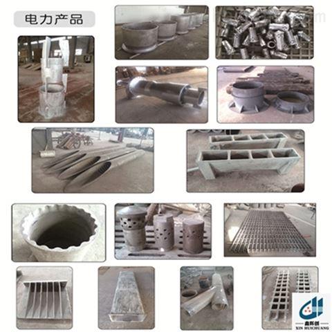 ZG3Cr18Mn12Si2N铸钢件加工耐热铸造配件