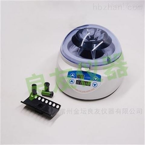 Mini-4实验室美容台式小型离心机
