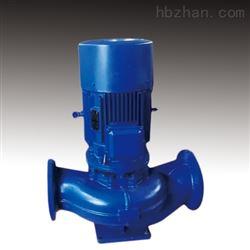 CTG/CTW管道循环泵/立式离心泵/空调泵