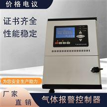 化工厂汽油泄漏检测仪