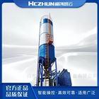 HC-氢氧化钙投加装置