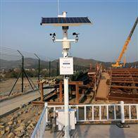 小型室外自动气象风速风向监测站