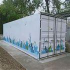 磁混凝污水处理设备-污水厂提标提质改造