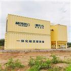 磁絮凝污水处理设备-10万吨污水厂提标改造