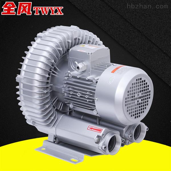 1100W高压风机